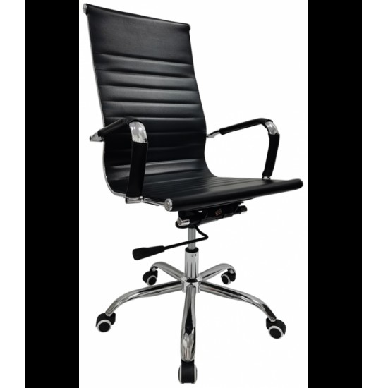 Office chair Vangaloo DM8131, black (7191170946601)
