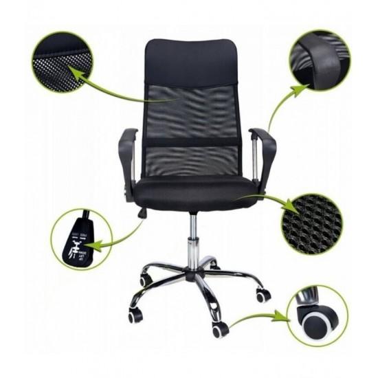 Black office chair VANGALOO (1653065068912)